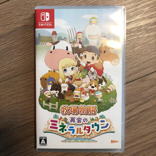 Nintendo Switch - 「牧場物語 再会のミネラルタウン Switch」