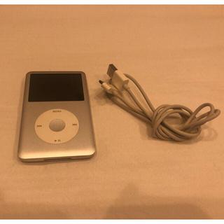 アイポッド(iPod)のiPod classic120GB(ポータブルプレーヤー)