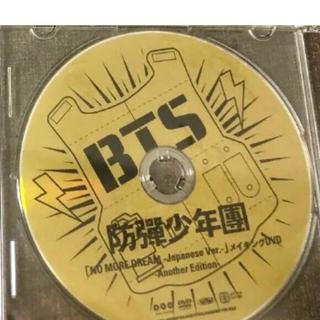 防弾少年団(BTS) - BTS タワレコ 先着限定特典 DVD