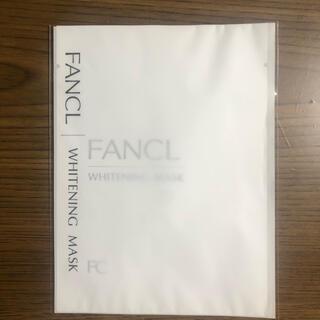 ファンケル(FANCL)のファンケル ホワイトニング マスク 1枚(パック/フェイスマスク)