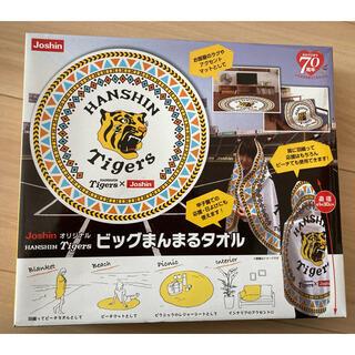 阪神タイガース - 阪神タイガース ☆ ラグ ビーチマット