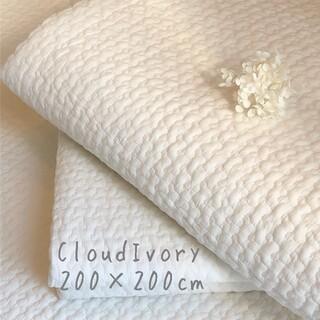 韓国イブル クラウド柄アイボリー お昼寝 ラグ ベッドカバー 200×200