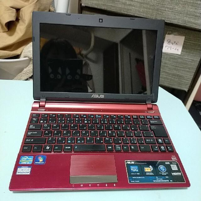 Acer(エイサー)のノートパソコン スマホ/家電/カメラのPC/タブレット(ノートPC)の商品写真