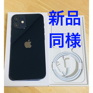iPhone - iPhone 12mini 64GB SIMフリー 新品同様
