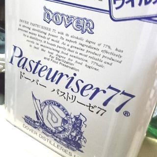 ドーバーパストリーゼ77   一斗缶  空(容器)