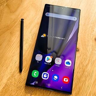 最安値 Galaxy Note20 Ultra 5G SCG06 ブラック