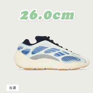 アディダス(adidas)のadidas  YEEZY 700 V3 26.0cm(スニーカー)