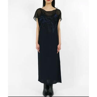 mame - Botanical Embroidery Willow Stripe Dress