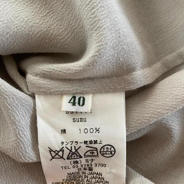 mina perhonen(ミナペルホネン)のミナペルホネン sumu ブラウス 40/丸襟 クリーニング済み レディースのトップス(シャツ/ブラウス(長袖/七分))の商品写真