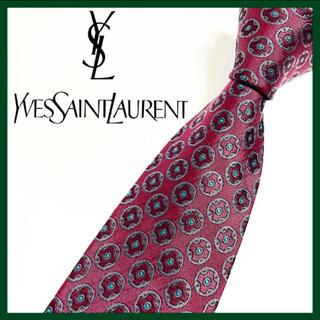 イヴサンローランボーテ(Yves Saint Laurent Beaute)のイヴ・サンローラン シルクネクタイ 日本製 細身 定番ブランド(ネクタイ)