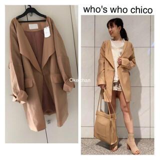 who's who Chico - 新品タグ付き☆春ノーカラージャケット ベージュ
