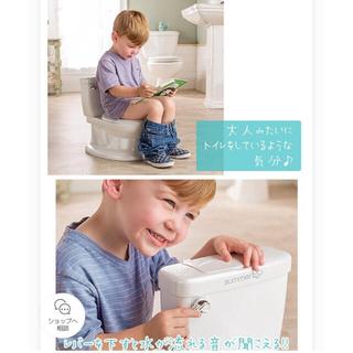 洋式トイレトレーニング ホワイト(補助便座)