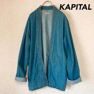 KAPITAL - キャピタル 日本製 デニムジャケット ポンチョ 古着 メンズ レディース