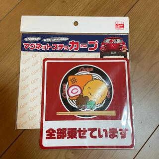 広島東洋カープ - マグネットステッカー カープ