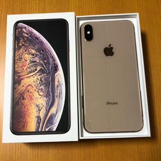 iPhone - iPhone XS  Max 64GB ゴールド