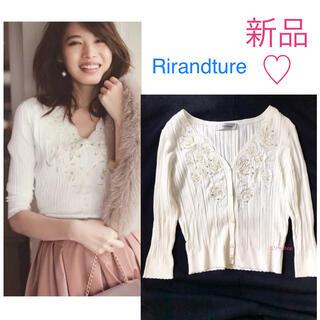 Rirandture - 新品♡ リランドチュール カーディガン