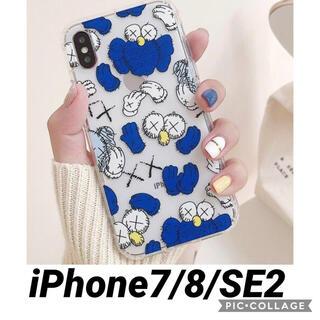 セサミストリート(SESAME STREET)のクッキーモンスター ブルー iPhone7 iPhone8 iPhoneSE2(iPhoneケース)