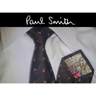 Paul Smith - Paul Smith ポール・スミス バラ柄 ネクタイ 細身 ダークグレー
