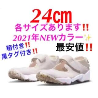 NIKE - 24㎝‼️最安‼️新品‼️ナイキ エアリフト 足袋 白 ホワイト❤️箱付黒タグ付