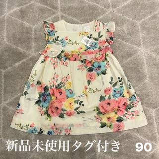 babyGAP - 新品未使用タグ付き☆ベビーギャップ 花柄ワンピース 90