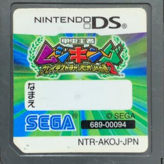 ニンテンドーDS(ニンテンドーDS)の甲虫王者ムシキング 〜グレイテストチャンピオンへの道 2〜(携帯用ゲームソフト)