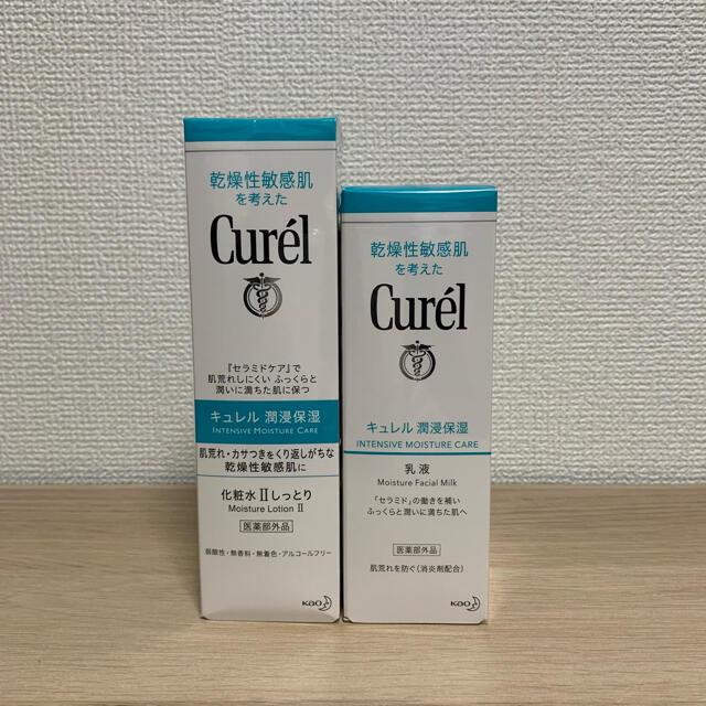 Curel(キュレル)の【2本セット】花王curelキュレル化粧水 II 150ml 乳液 120ml コスメ/美容のスキンケア/基礎化粧品(化粧水/ローション)の商品写真