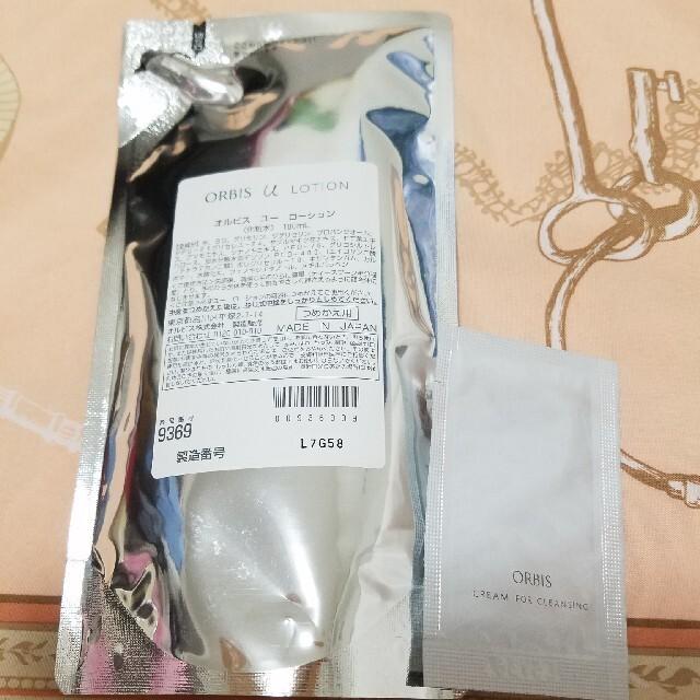 ORBIS(オルビス)のオルビスユー ローションつめかえ用化粧水〔180ml〕× 1 コスメ/美容のスキンケア/基礎化粧品(化粧水/ローション)の商品写真