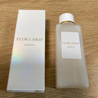 ALBION - ALBION サンプル 試供品 フローラドリップ
