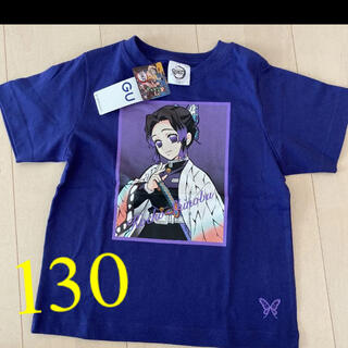GU - 鬼滅の刃 Tシャツ 130