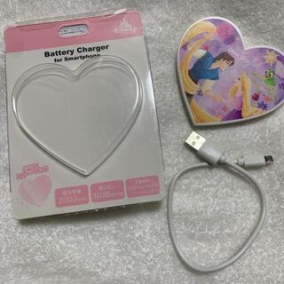 ディズニー(Disney)のラプンツェル モバイルバッテリー(バッテリー/充電器)