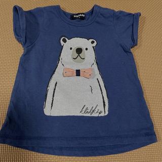 kladskap - KIadskap Tシャツ 80