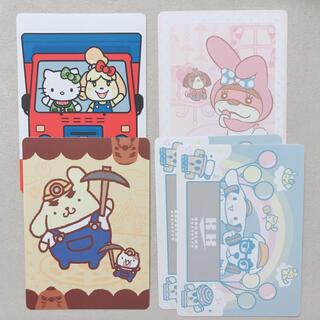 ニンテンドウ(任天堂)のあつ森 サンリオ シール(カード)