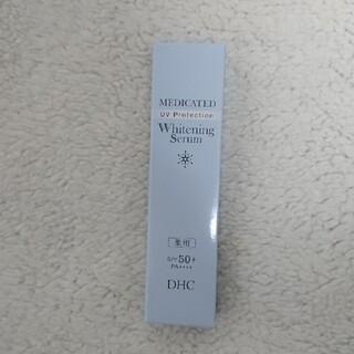 DHC - DHC 薬用ホワイトニングセラムUV