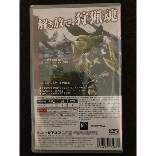 Nintendo Switch(ニンテンドースイッチ)のBON様専用 エンタメ/ホビーのゲームソフト/ゲーム機本体(家庭用ゲームソフト)の商品写真