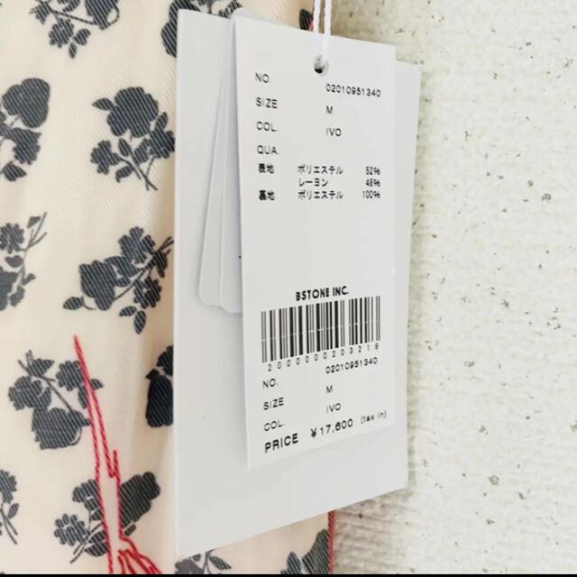 Ameri VINTAGE(アメリヴィンテージ)の可愛い花柄✨‼️AMERI❤️CHIARA MODEST FLARE SKIRT レディースのスカート(ロングスカート)の商品写真