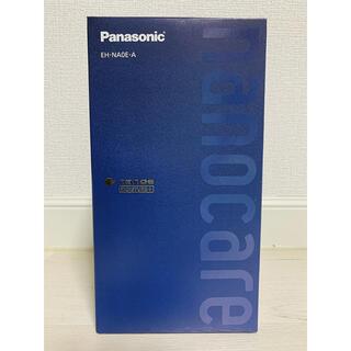 Panasonic - Panasonic ドライヤー ナノイー 《新品 未開封品》