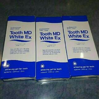新品未開封 トゥースMDホワイトEX 3箱&歯ブラシ付き(歯磨き粉)