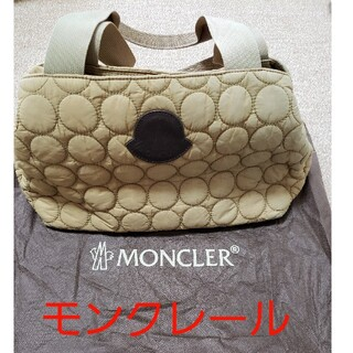 MONCLER - モンクレール MONCLER ボストンバッグ ベージュ