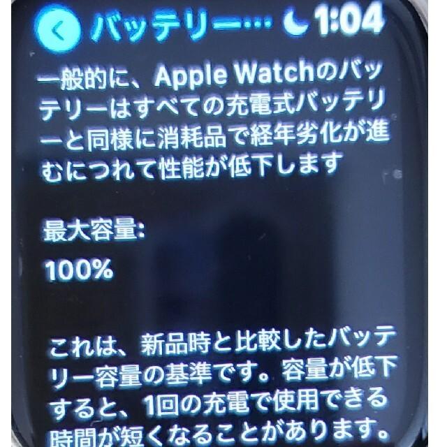 Apple Watch(アップルウォッチ)のApple Watch series 6 44mm GPSモデルブルーアルミ メンズの時計(腕時計(デジタル))の商品写真