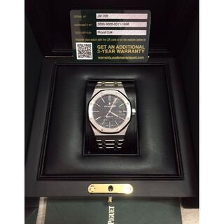 ロイヤルオーク腕時計