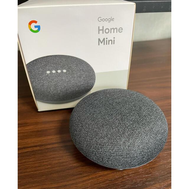 Google(グーグル)のGoogle Home mini スマホ/家電/カメラのオーディオ機器(スピーカー)の商品写真