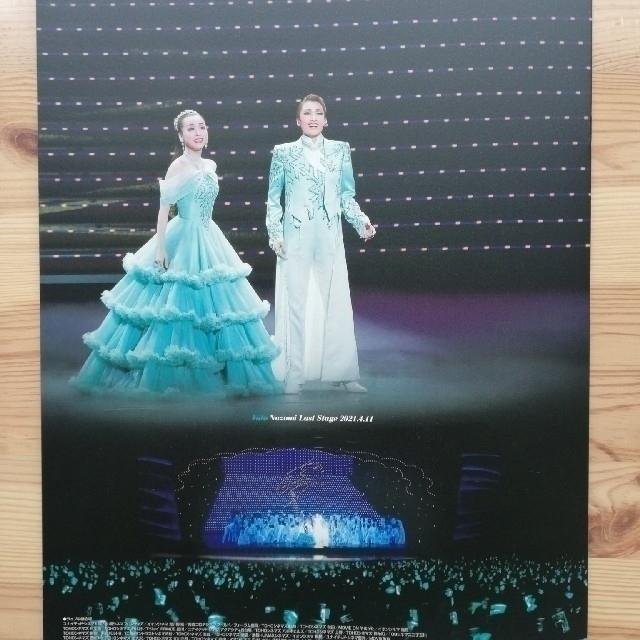 望海風斗 ラストデイ パンフレット エンタメ/ホビーのタレントグッズ(その他)の商品写真