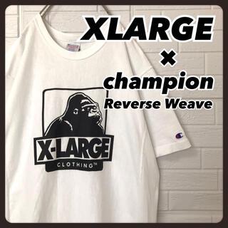 XLARGE - ☆コラボ☆ XLARGE×Champion Tシャツ 白 リバースウィーブ