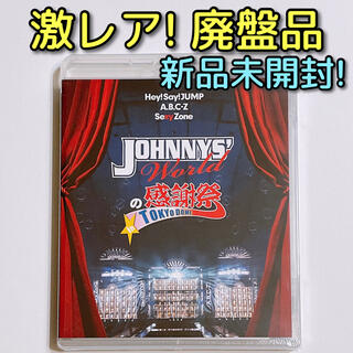 Johnny's - JOHNNYS' Worldの感謝祭 in TOKYO DOME ブルーレイ