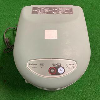ナショナル 生ごみ処理機(家庭用) MS-N36(生ごみ処理機)