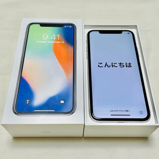 iPhone - iPhone X Silver 64 GB SIMフリー