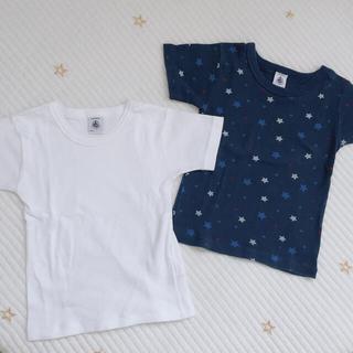 PETIT BATEAU - プチバトー 2ans 半袖 Tシャツ セット