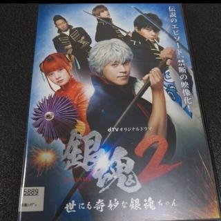 シュウエイシャ(集英社)の銀魂2世にも奇妙な銀魂ちゃんdTVオリジナルドラマ DVD レンタル(日本映画)