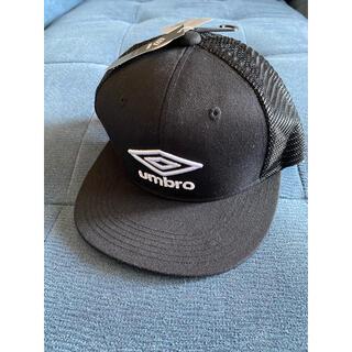 アンブロ(UMBRO)の新品 キャップ(帽子)