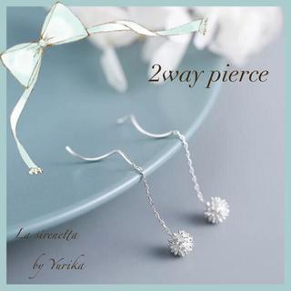 IENA - Dandelion fluff 2way pierce